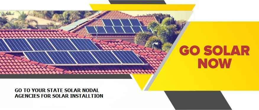 solar subsidy approval govt india STATE Wise